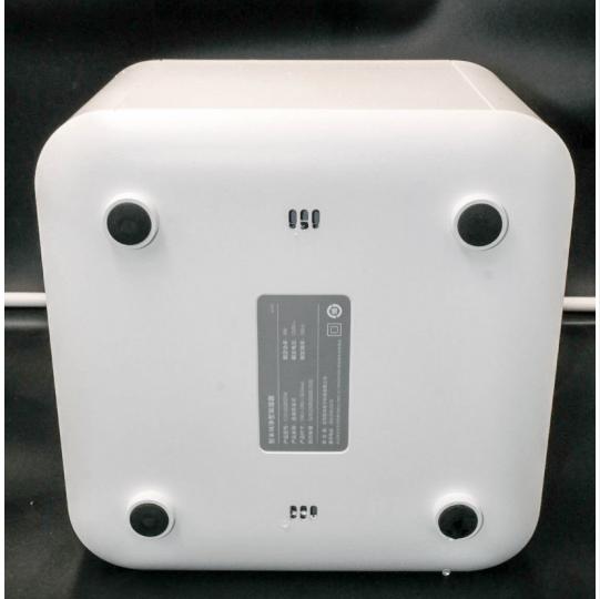 máy tạo độ ẩm xiaomi 2