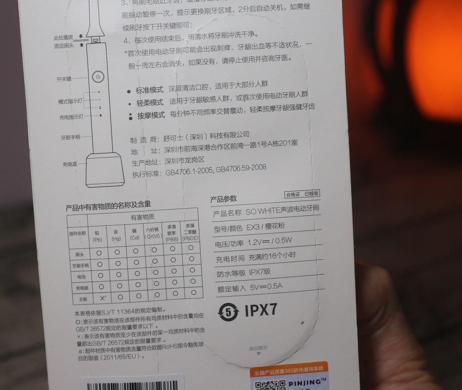 bàn chải điện xiaomi pinjing so white ex3
