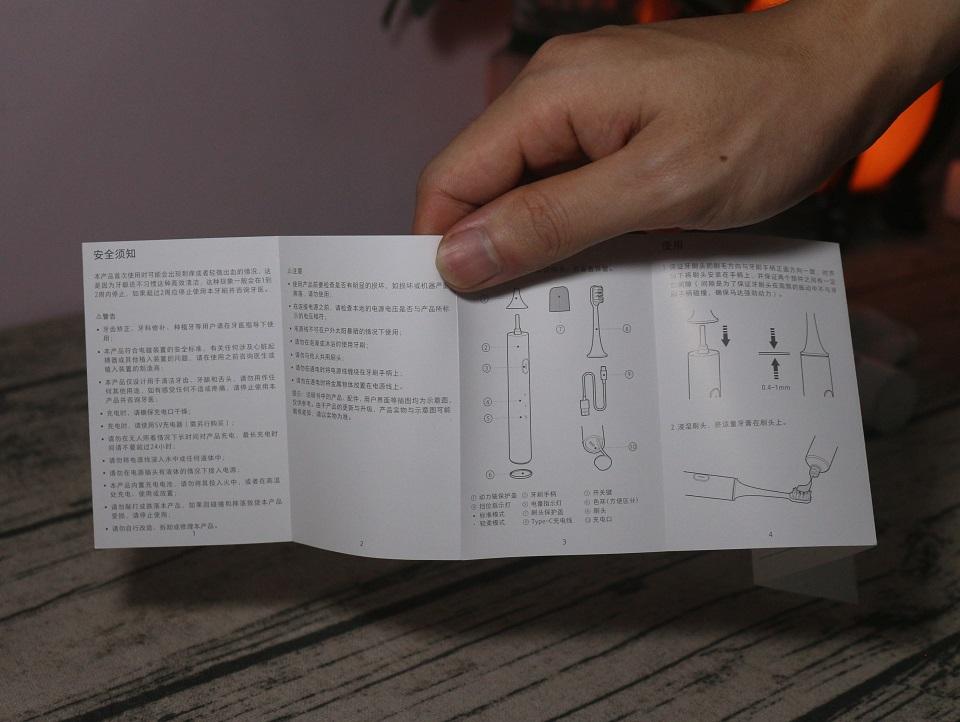 bàn chải điện xiaomi mijia t300
